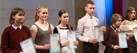 Победители олимпиад получили грамоты от управления образования
