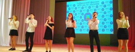 Губкинский филиал БГТУ имени В. Г. Шухова провел день открытых дверей