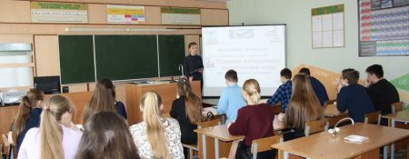 Ученики Троицкой школы участвовали в интеллектуальной игре «Я – избиратель»