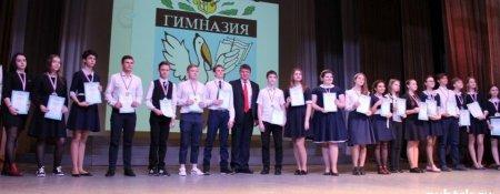 Гимназии №6 отметила свой праздник в ЦКР «Форум»