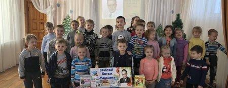 Библиотекари совместно с дошколятами поселка Троицкий прочли Маршака