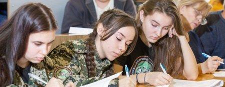 Губкинцы присоединились к Всероссийскому историческому диктанту