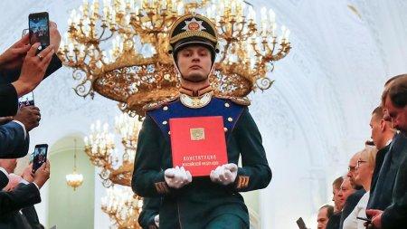 Комитет Госдумы осмотрел 87 предложений поправок в Конституцию