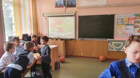 В 1А классе состоялся праздник «Мужество, доблесть и честь»